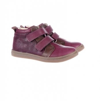 Ботинки демисезонные Mrugala бордовые