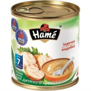 Пюре мясное Hame индейка 100 г