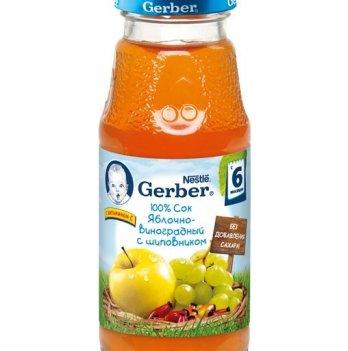 Сок Nestle Gerber яблочно-виноградный с шиповником 175 г