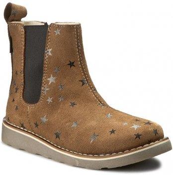 Ботинки для девочки Mrugala Звезда бежевые