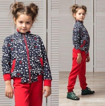 Костюм для девочки Joiks, возраст от 2 до 7 лет, красный/рисунок