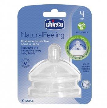 Соска силиконовая Natural Feeling регулируемый поток 4m+ Chicco 2 шт.