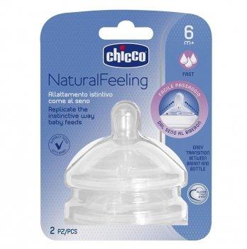 Соска силиконовая Natural Feeling быстрый поток 6m+ Chicco 2 шт.
