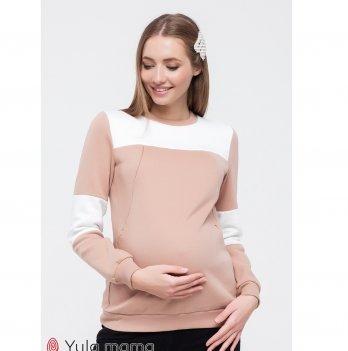 Свитшот для беременных и кормящих MySecret Renee Бежевый SW-49.121