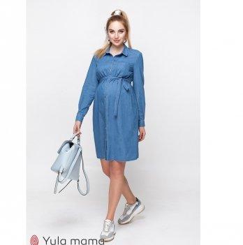 Платье для беременных и кормящих MySecret Vero Голубой DR-10.032