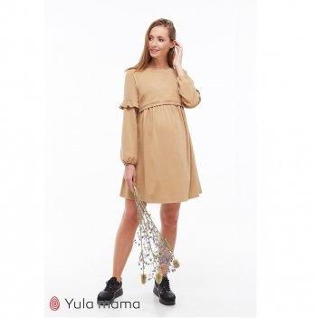 Платье для беременных и кормящих MySecret Mirion DR-39.023 песочный
