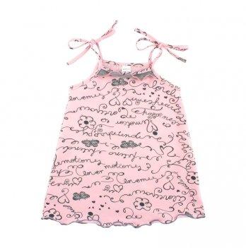 Платье PaMaYa 1-56 розовый