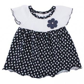 Платье PaMaYa Темно-синий 1-66