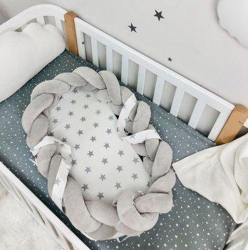 Кокон для новорожденных Маленькая Соня Коса бортик Серый 910052