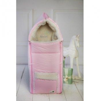 Зимний конверт на овчине Flavien 1011/02 нежно-розовый