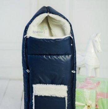 Конверт для новорожденного в коляску Flavien Темно-синий
