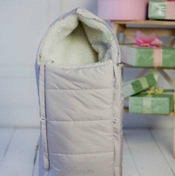 Конверт для новорожденного Flavien Серый овчина