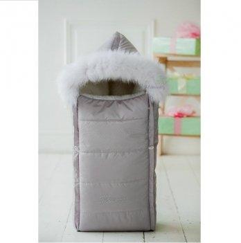 Зимний конверт для новорожденного Flavien 1016/04 серый
