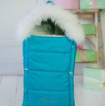 Зимний конверт для новорожденного Flavien 1016/07 бирюзовый