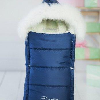 Зимний конверт для новорожденного Flavien 1016/08 темно-синий