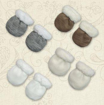 Перчатки Сніжок-3 махра Бетис Молочный