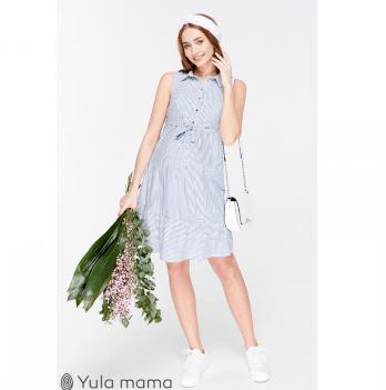 Платье-рубашка для беременных и кормящих мам MySecret, сине-белое