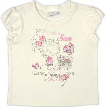Футболка Garden baby для девочки, светло-молочная, 26159-16