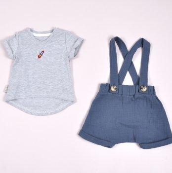 Комплект шорты и футболка для мальчика Magbaby Dave Серый/Синий 0-3 года