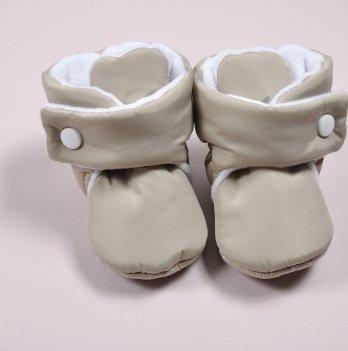 Пинетки-сапожки Magbaby Бежевый