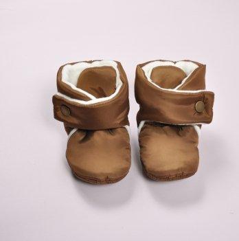 Пинетки-сапожки Magbaby Коричневый