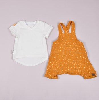 Муслиновый комбинезон с футболкой для девочки Magbaby Mag Молочный/Горчичный 0-3 года
