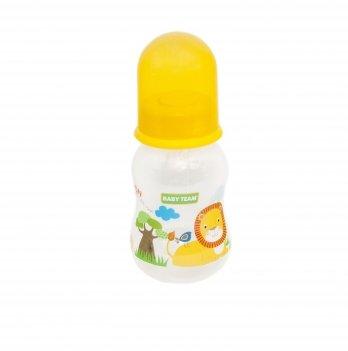 Бутылочка с талией и силиконовой соской Baby Team 1111 желтый 125 мл