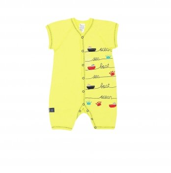 Песочник для мальчика Smil Surffriends Желтый 111263