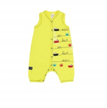 Песочник для мальчика Smil Surffriends Желтый 111264