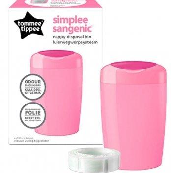 Накопитель подгузников Tommee Tippee Sangenic Simplee, розовый