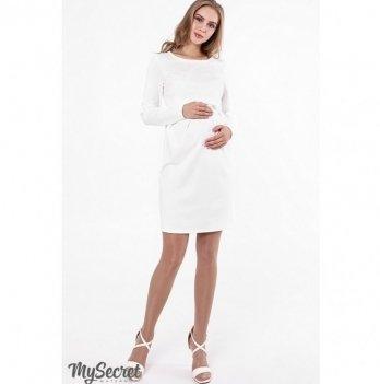 Платье MySecret, для беременных и кормящих, молочное