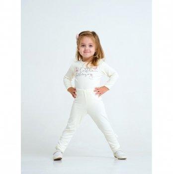Лосины для девочки интерлок Smil Маленькая балерина Молочный 115384
