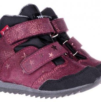 Ботинки демисезонные Звезда Mrugala бордовые