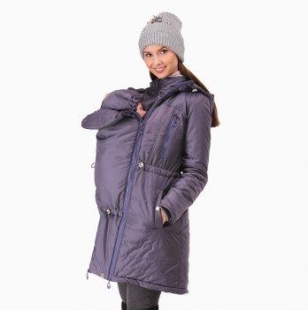 Куртка зимняя для беременных и слингоношения Love & Carry® Грей, 3-в-1