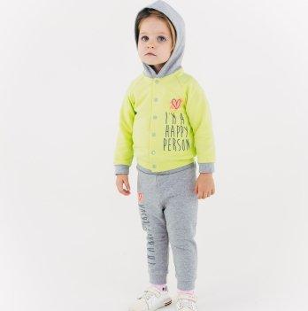 Комплект куртка и брюки Smil от 6 до 18 месяцев