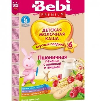Каша пшеничная Kolinska Bebi PREMIUM, молочная, для полдника, с печеньем, малиной и вишней 200 г