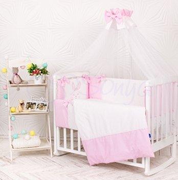 Комплект Smile розовый, Маленькая Соня, 7 предметов