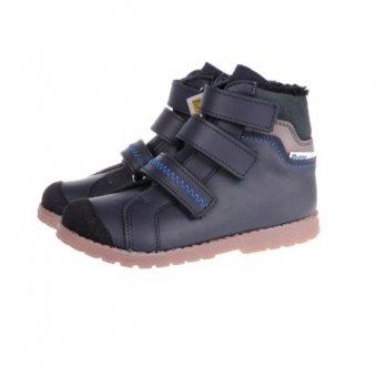 Ботинки ортопедические демисезонные Ortho Cyborg 5100-77, темно-синий