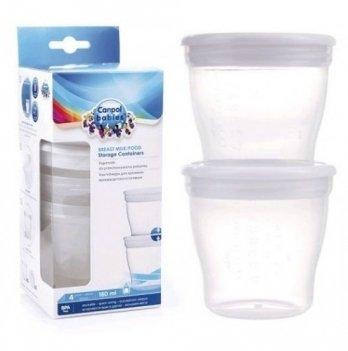 Контейнеры для хранения молока/пищи Canpol babies, 4 шт.