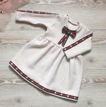 Платье PaMaYa Бежевый 12-43