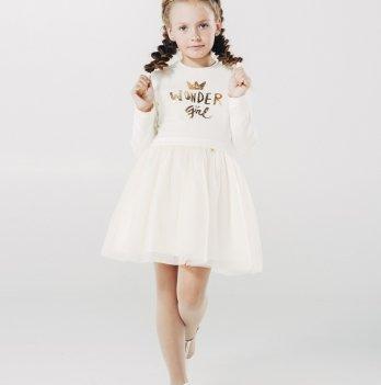 Платье для девочки, кремовое, SMIL