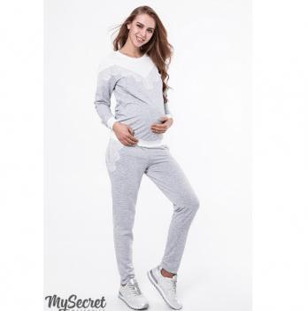 Костюм для беременных и кормящих мам MySecret