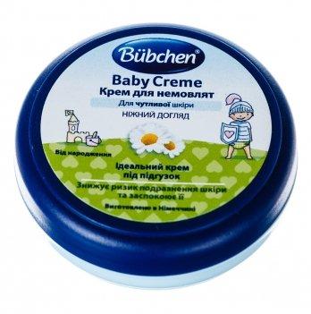 Крем для младенцев Bubchen 20 мл
