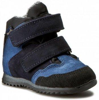 Ботинки демисезонные Mrugala синие