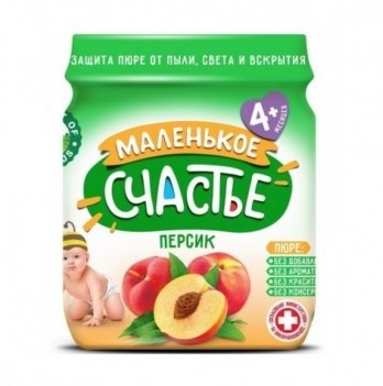 Пюре фруктовое