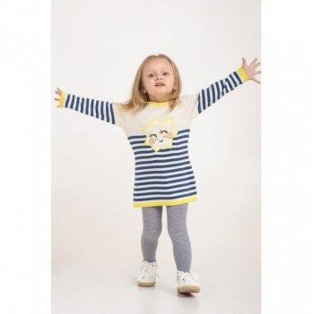 Платье ТМ Lutik синяя полоска желтые манжеты