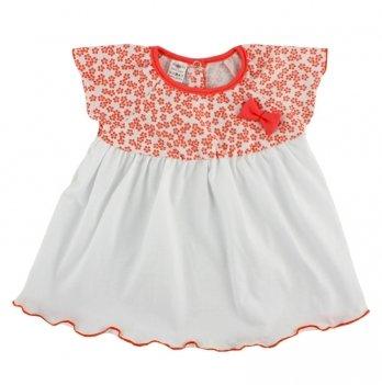 Платье Персик PaMaYa 126-1_1