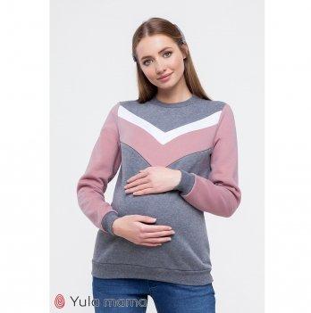 Свитшот для беременных и кормящих MySecret Deni Розовый SW-49.132