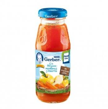 Сок Nestle Gerber яблочно-морковный с мякотью 175 г