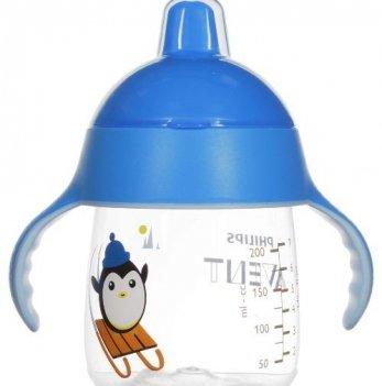 Волшебная чашка-непроливайка для детей от 12 мес Avent